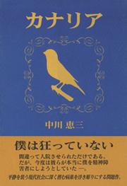 book0075