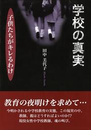book0079