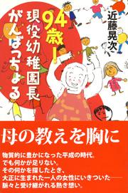 book0005