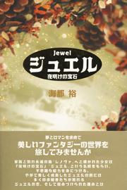 book0016