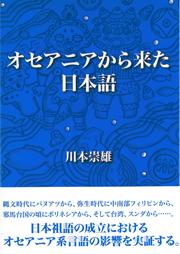 book0069