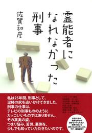 book0076