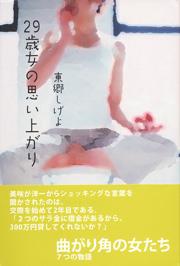 book0004