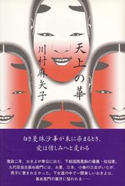 book0046
