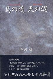 book0043