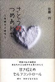 book0009