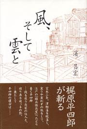 book0054