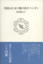 book0060
