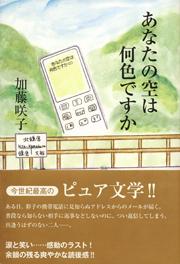 book0008