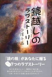 book0025