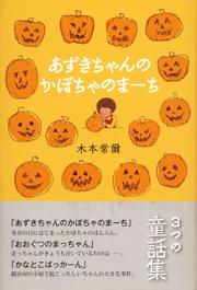 book0006