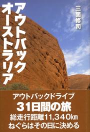 book0012