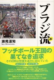 book0015