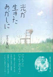 book0026