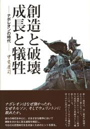 book0038