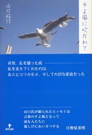 book0010
