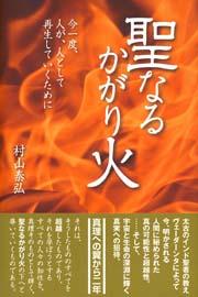 book0036