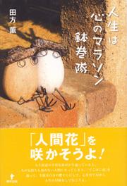 book0033