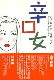 book0032