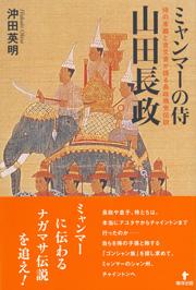book0018