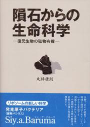 book0062
