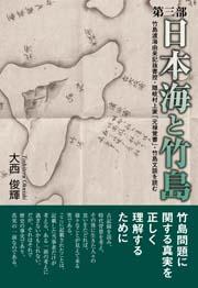 book0041