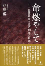 book0056