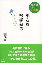 book0030