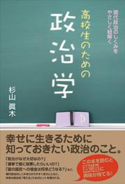 book0035