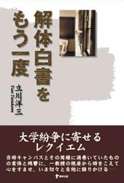 g-book0001