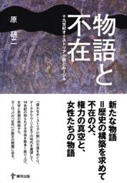g-book0002