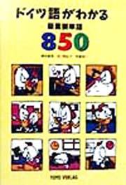 g-book0003