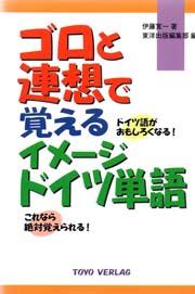 g-book0005