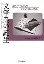 g-book0006