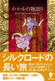 g-book0007