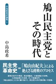 book0063