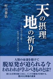 book0064