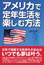 book0068