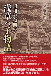 book0070