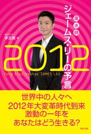 book0072