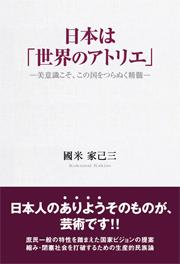 book0080
