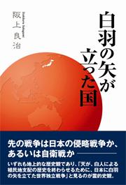 book0082