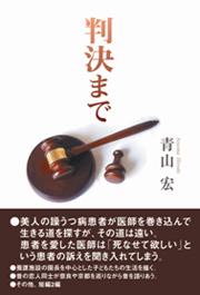 book0083