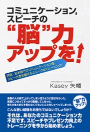 book0085