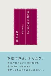 book0089