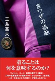 book0090