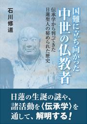 book0091