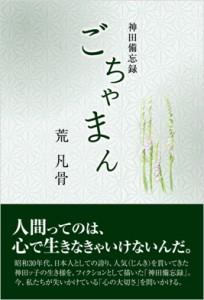 book0094