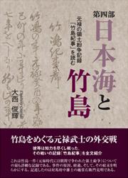 book0095