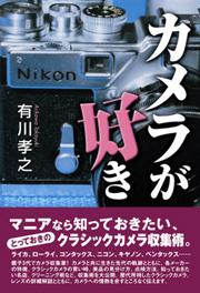book0098